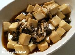 0117_tofu.jpg